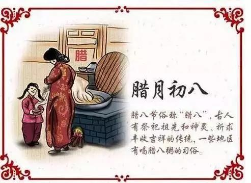 (图片来自网络)