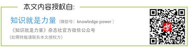 知识就是力量.jpg